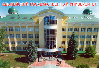 The Bulletin of the Adyghe State University.<br />